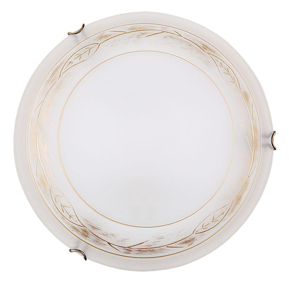 Stropní svítidlo Damaz 3900
